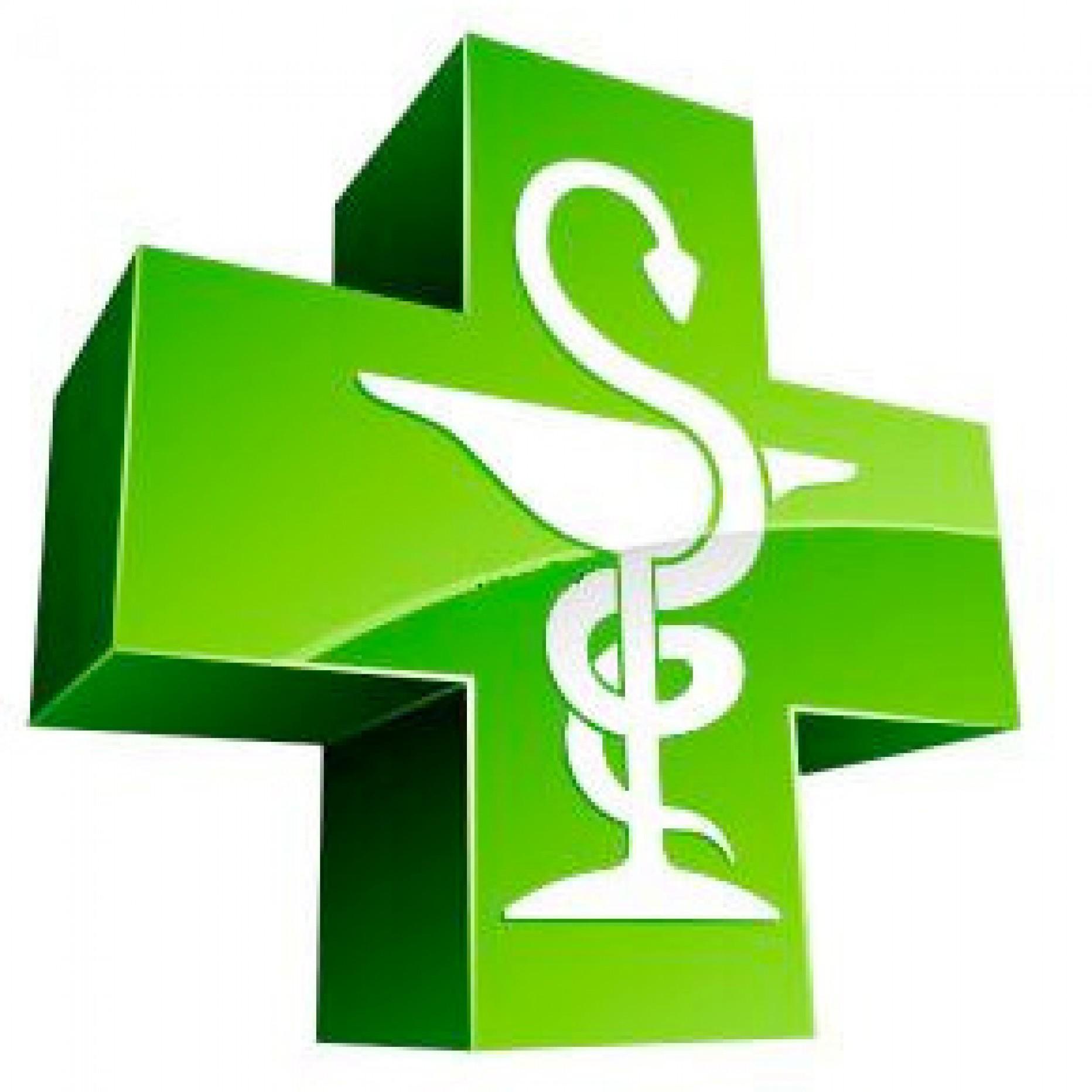 Pharmacie des rompois : Un aliment en complément ?